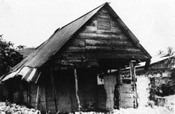 Будинок Маркеса в Аракатака